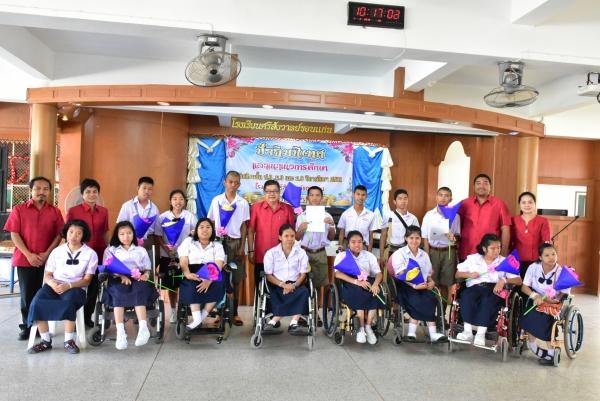 งานปัจฉิมนิเทศและแนะแนวการศึกษา ปีการศึกษา 2561