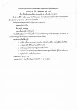 หน้า 4