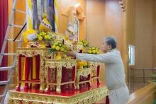 พิธีลงนสมภวายพระพร สมเด็จพระเจ้าอยู่หัวมหาวชิราลงกรณ บดินทรเทพยวรางกูร ราชกาลที่ 10