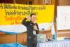 กิจกรรมวันต่อต้านยาเสพติด ปีการศึกษา 2560