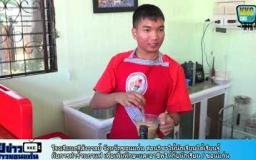 Embedded thumbnail for คุยข่าวชาวขอนแก่น โรงเรียนศรีสังวาลย์สอนนักเรียนได้เรียนรู้การทำร้านกาแฟเพื่อเพิ่มทักษะอาชีพ