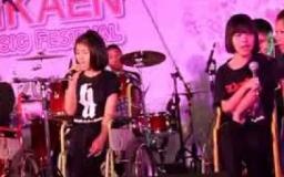 Embedded thumbnail for KhonKaenLoveMusic ขอนแก่นเลิฟมิวสิค