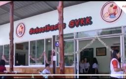 Embedded thumbnail for ร้านกาแฟของนักเรียนพิการ